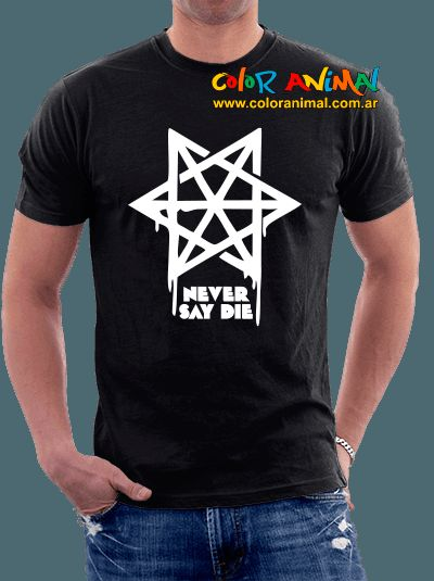 Never Say Die Records Logo - Comprar en Color Animal