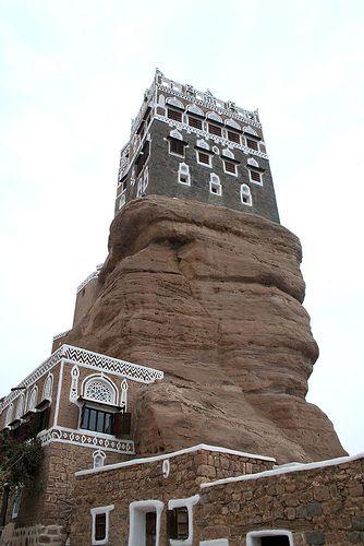 Dar al Hajar – The Rock House,Yemen