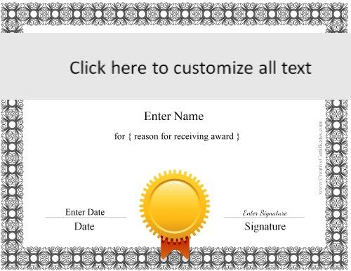These free certificate templates can be used for any purpose. You can customize the text with our online certificate maker.