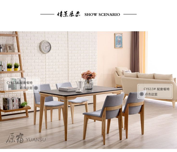 Nordic ash solid wood original marble fire Board tables and chairs wood dark Walnut color small size rectangular - Shop @ ezbuy Singapore