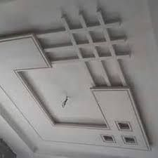 445715694341149849 also Hall likewise Raising Ceiling Height Before And After furthermore 69172544253167457 additionally False Ceiling. on false ceiling for bathroom remodeling ideas