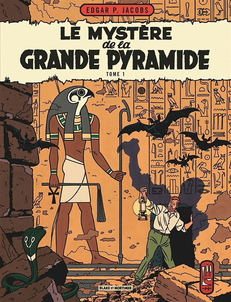 Mystère Mind - Tome 1 (FICTION) (French Edition)