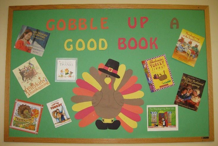 Gobble Up A Good Book Thanksgiving Display Board