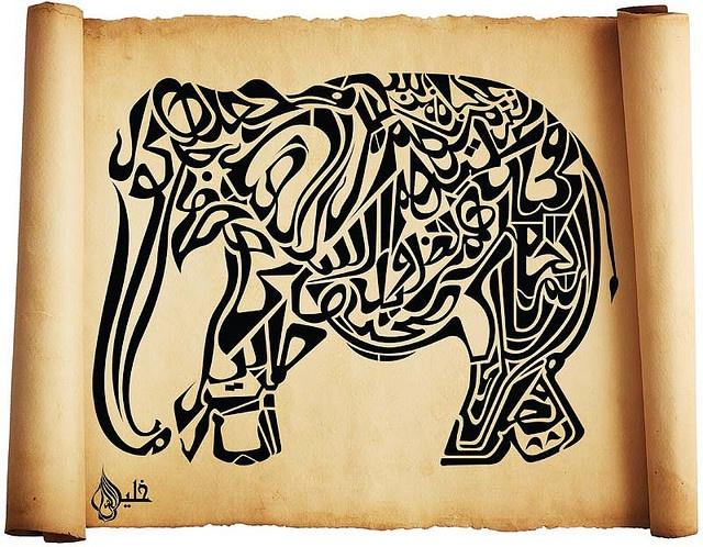 arabic calligraphy elephant