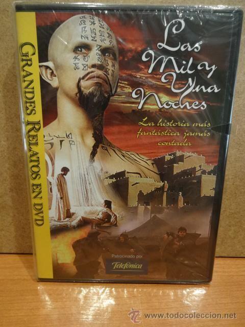 Las Mil Y Una Noches Serie Grandes Relatos 43948321 Las Mil Y Una Noches Noche Series