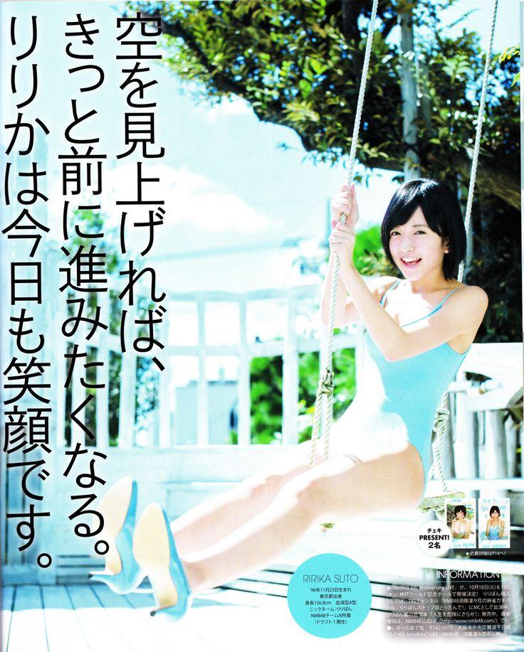NMB48+Ririka+Suto+Ririka+no+Seishun+on+Bomb+Magazine+006.jpg 1,280×1,596ピクセル
