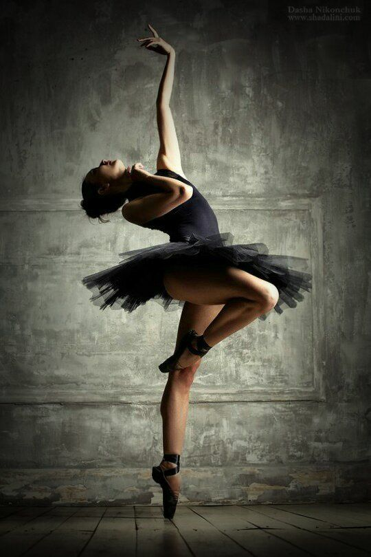dance classique professionel