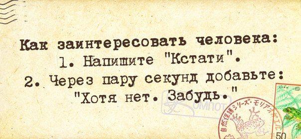 Прикольные фразочки в картинках №19214 » RadioNetPlus.ru развлекательный портал
