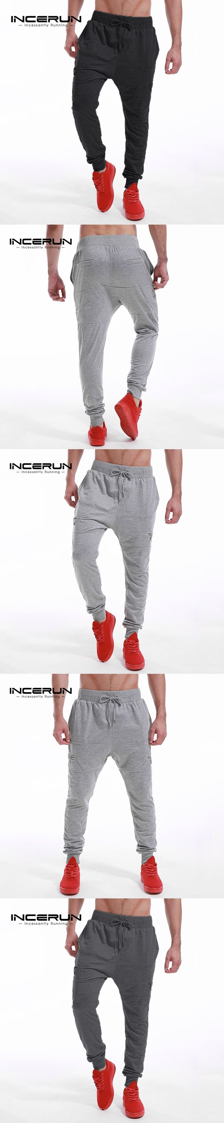 Men's Skinny Sweatpants 2017 Casual Joggers Elastic Waist Fitness Workout Sweats Pants Gyms Tracksuit Bottoms Men Harem Trousers