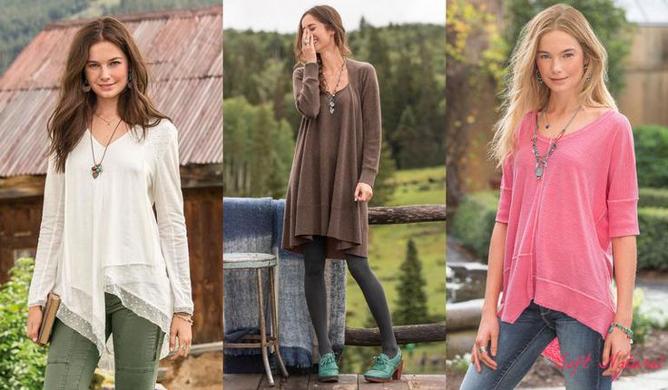 Outfits for Soft Natural (Kibbe). Relaxed feminine style. Typ urody Soft Natural – uwodzicielka