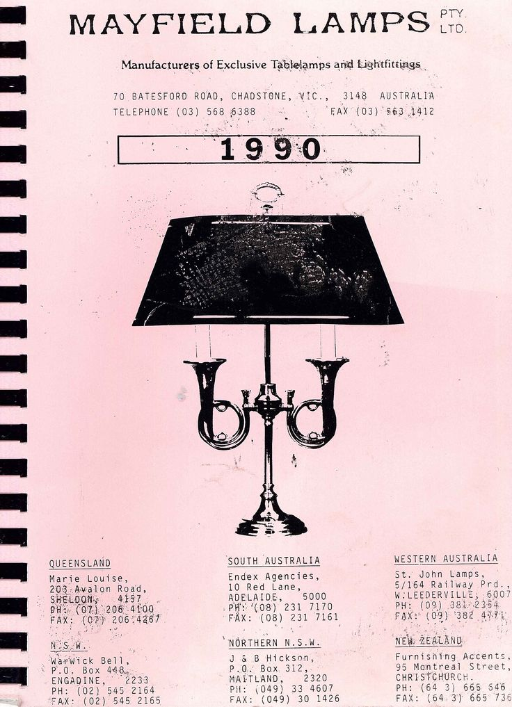 1990 || Mayfield Lamps Catalogue