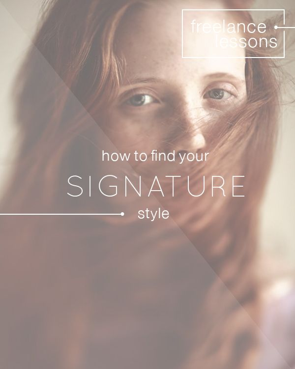 How To Find Your Signature Style | Betty Red Design