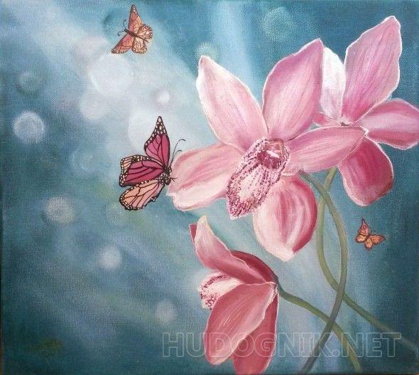 Орхидея и бабочки Нежные орхидеи - символ совершенства, красоты, любви и роскоши. Бабочка — символ жизни, любви, души и счастья. Все мои картины написаны с душой! Мои работы не просто украшают интерьер, они наполняют дом неиссякаемым потоком мощной позитивной энергии, которая поднимает настроение и излучает тепло солнечного дня.
