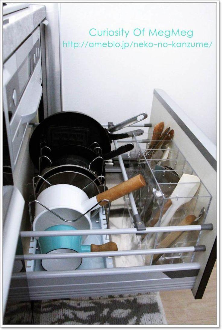 キッチンツールの収納 無印良品で細かく仕切る メグメグの好奇心 収納インテリア インテリア 収納 システムキッチン 収納 アイデア 収納 アイデア