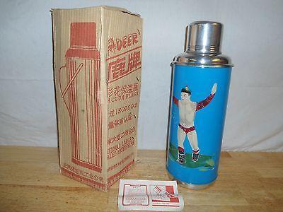 Vintage-DEER-BRAND-Vacuum-Flask-WRESTLER-Clean-Unused-Original-Box-CHINA