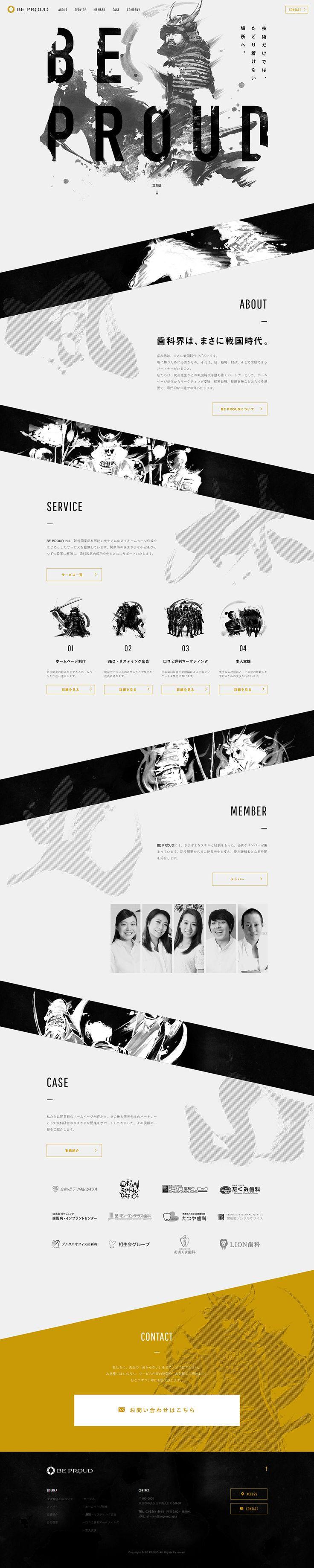 BE PROUD【サービス関連】のLPデザイン。WEBデザイナーさん必見!ランディングページのデザイン参考に(かっこいい系)