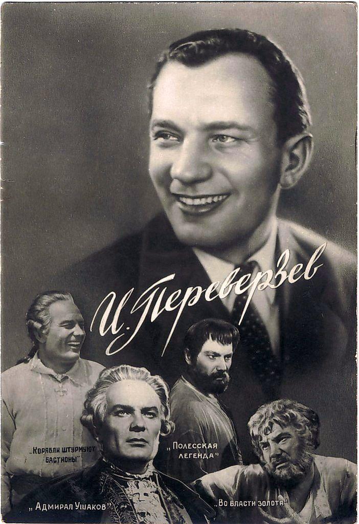 Открытки актеры советского кино