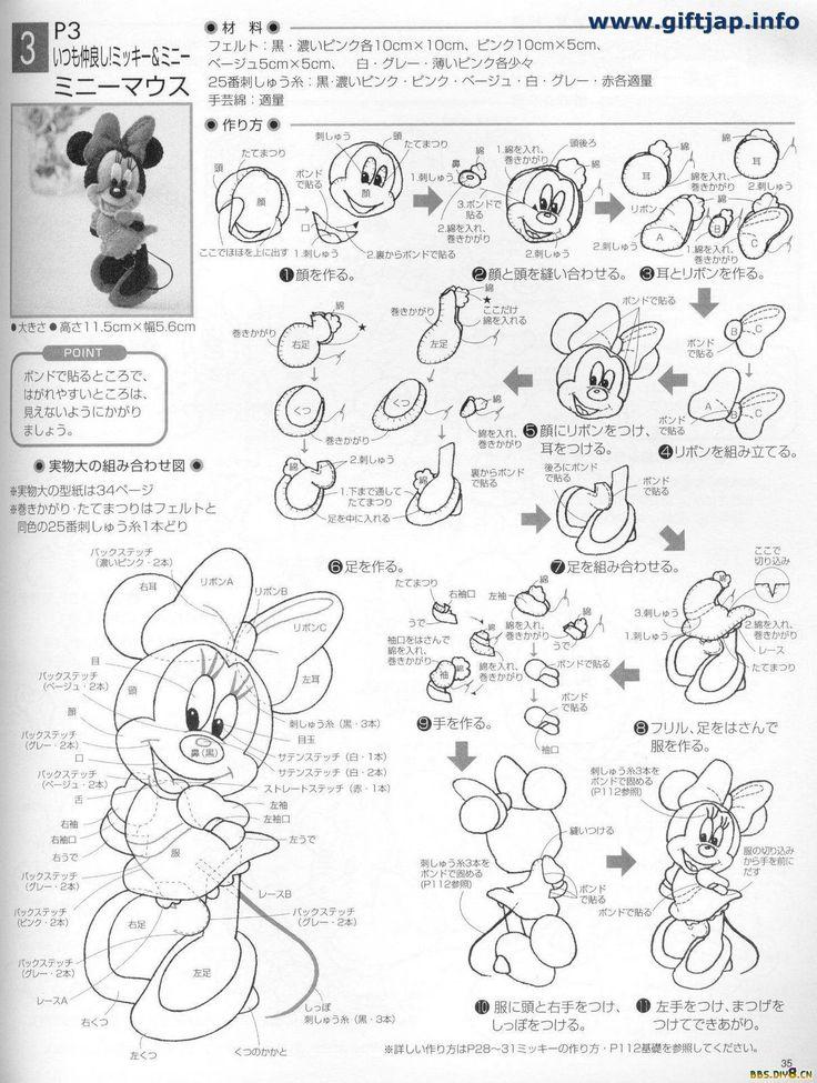 Plantillas Broches de Fieltro Walt Disney <sub>Pieza a Pieza</sub> - enrHedando