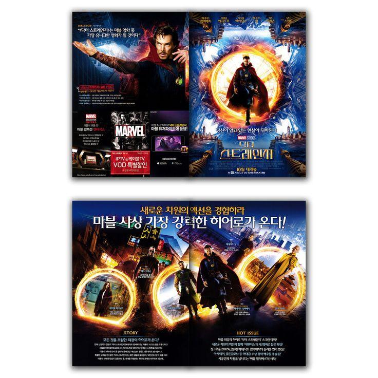 Marvel Doctor Strange Movie Film Poster 4S Benedict Cumberbatch, Rachel McAdams #MoviePoster