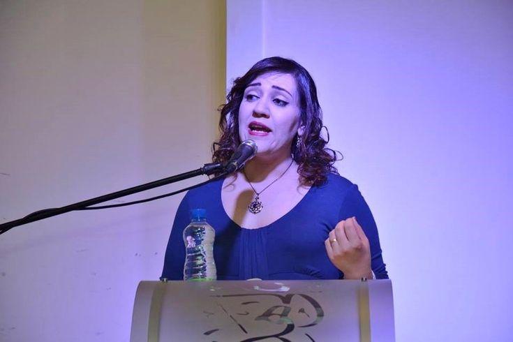 Un poème contre l'oppression des femmes : La poétesse Jadal Al-Qassem, née en Bulgarie en 1983 d'un père palestinien et d'une mère syrienne, habite à Ramallah, et consacre une partie de ses écrits à la condition de la femme dans la société arabe et musulmane.