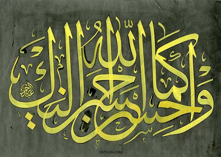 """""""Vahsin Kema Ahsenallahu ileyk: Allah sana nasıl iyilik yapıyorsa, sen de öyle iyilik yap (Kasas Sûresi, 77.ayetten)"""""""