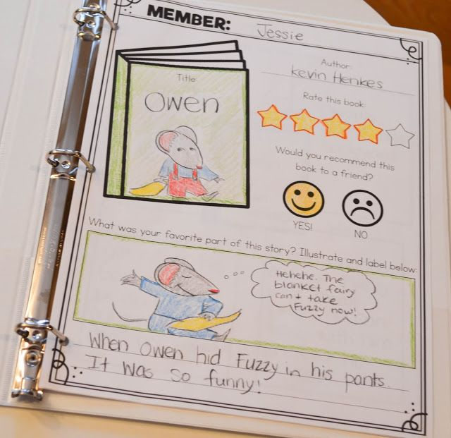 Have your young students keep book club binders to track their learning in their small groups!