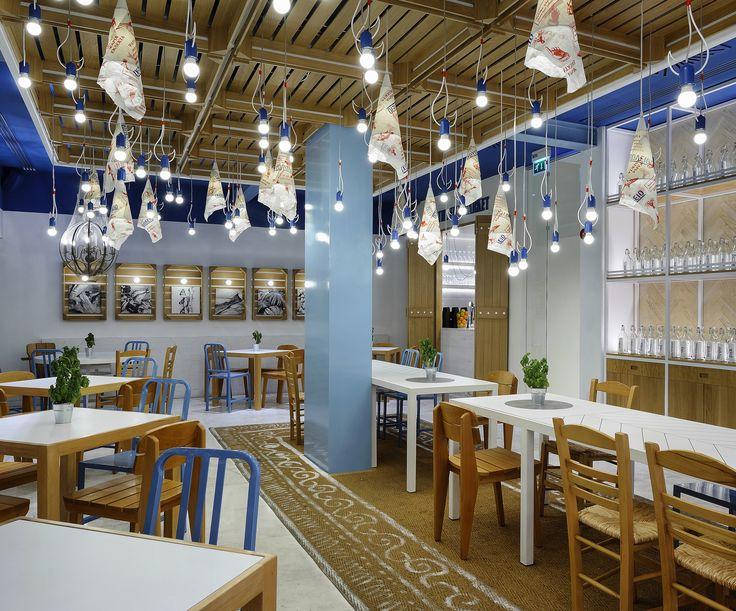 """The Fish Market"" by Minas Kosmidis-Architecture In Concept   #ArchitectureInConcept #MinasKosmidis"