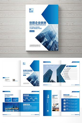 Creative blue gradient financial technology Brochure set design#pikbest#templates