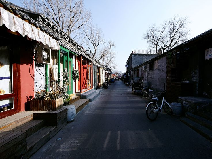 Find Wudaoying Hutong Beijing, China information, photos, prices, expert advice, traveler reviews, and more from Conde Nast Traveler.