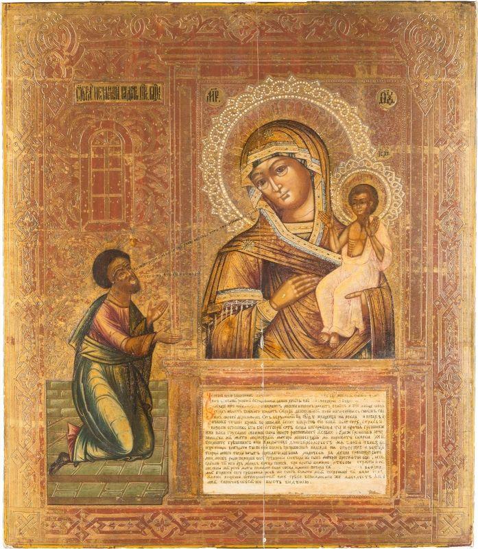 Большая икона Божией Матери 'нечаянная радость' России, около 1880