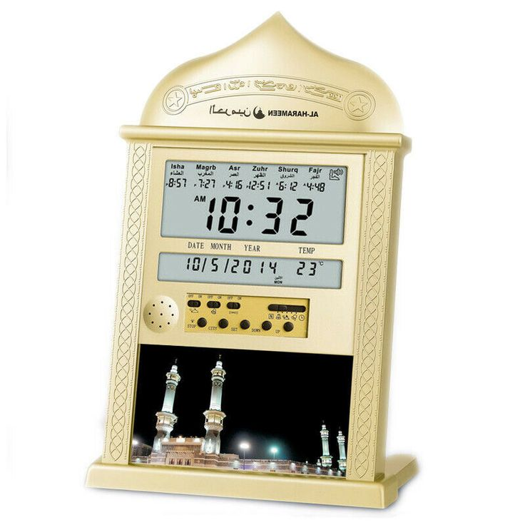 Clocks Prayer Clock #4004 Vintage Mosque Wall Clock Home Accessories Sale Newest… – Home Decor