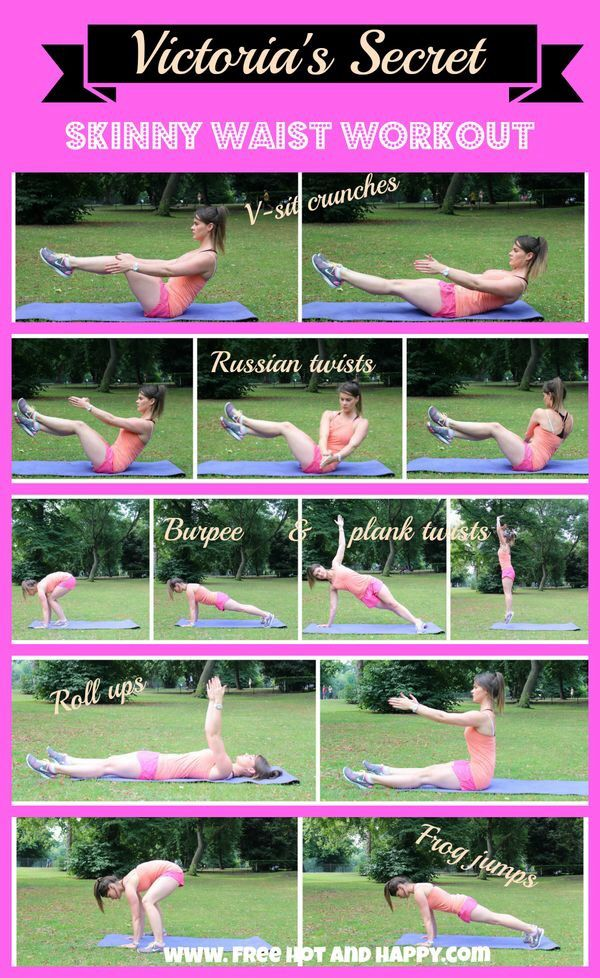 Skinny Waist workout inspired by Victoria's Secret.  Get a flat tummy, smaller waist and stroger core with these ab exercises. Repeat 3 times for super sexy abs!