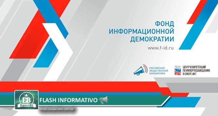 Flash Informativo: Rusia estudia prohibir la minería de criptodivisas en residencias | EspacioBit -  https://espaciobit.com.ve/main/2017/09/06/flash-informativo-rusia-estudia-prohibir-la-mineria-de-criptodivisas-en-residencias/ #Rusia #Bitcoin #Minería #Criptomonedas #Prohibicion #VladimirPutin