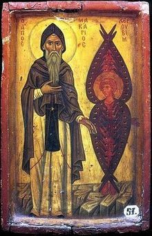 Saint Macarius with a Cherub: