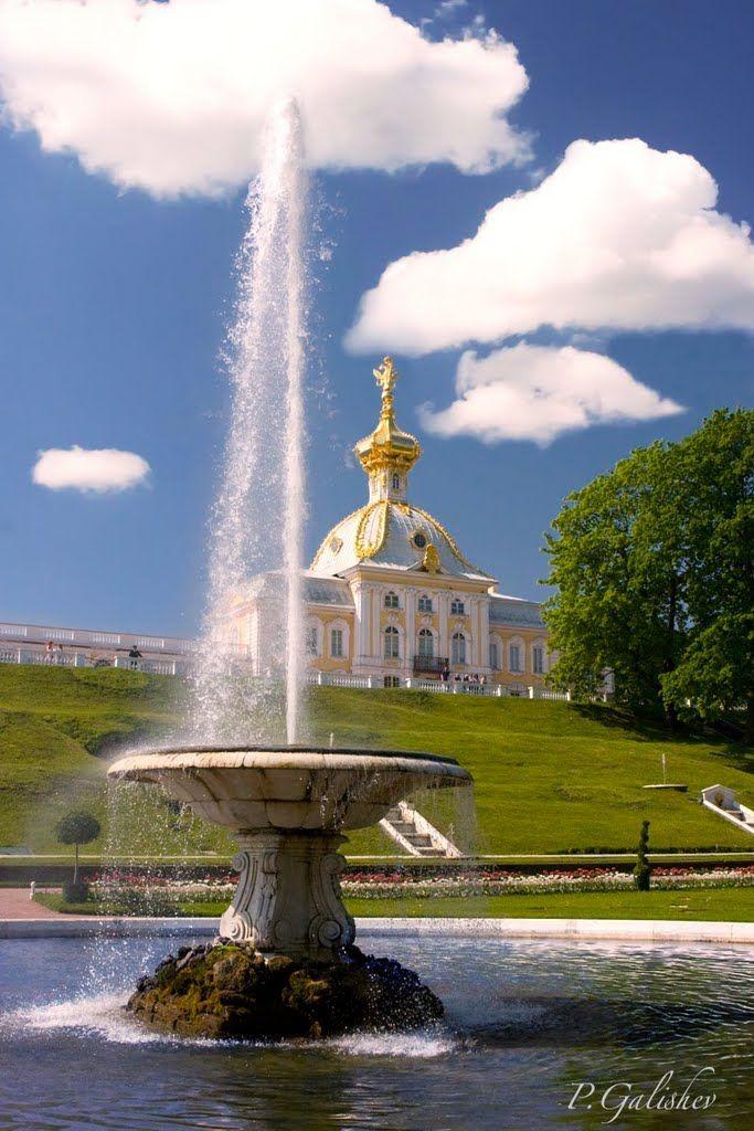 Petrodvorets Fountain ... Russia