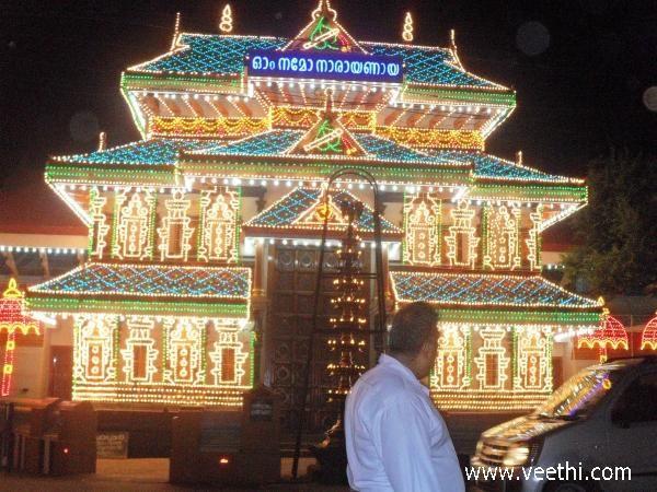 Thiruvambadi Krishna Temple One day before pooram Night | Veethi
