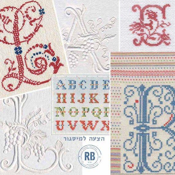 Design & Broderie par Ronit Barkay