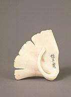 ginkgo leaf netsuke - 1852-1892 - Kaigyokusai - Seattle Art Museum
