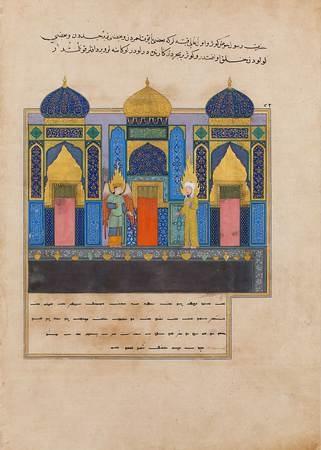 Profeten Muhammad ﷺ og ærkeenglen Gabriel ved Paradisests port