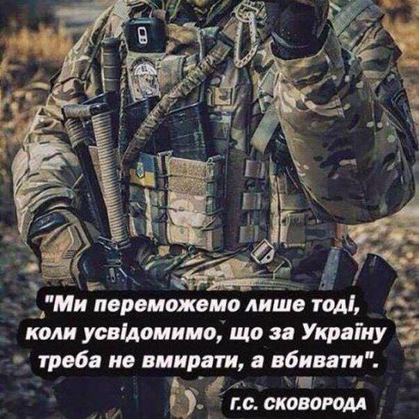 Россия заинтересована в спокойной единой Украине в международно признанных границах, - Песков - Цензор.НЕТ 928