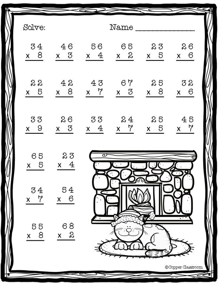 Two Digit Multiplication With Regrouping, Winter Themed ... on