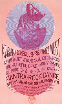 The Mantra Rock Dance poster featuring The Grateful Dead. The musical event was held on January 29, 1967 at the Avalon Ballroom in San Francisco.