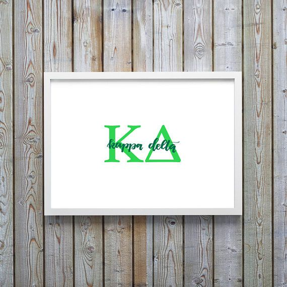Kappa Delta Print - Kappa Delta Letters - KD Print - Calligraphy - Sorority - Big Little Gift - Sorority Sister - Digital Download - Sorority Canvas - Sorority Decal - Sorority Letters - Kappa Delta Canvas