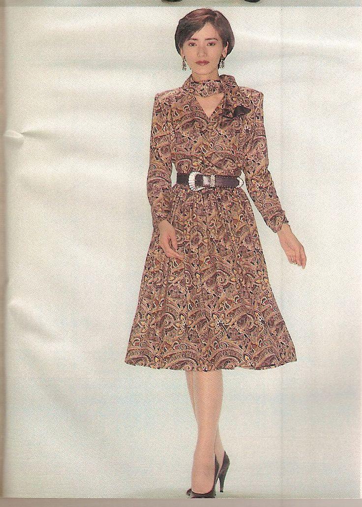 1988/8 vintage fashion