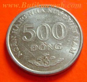 500 Dong coin from Vietnam 2003