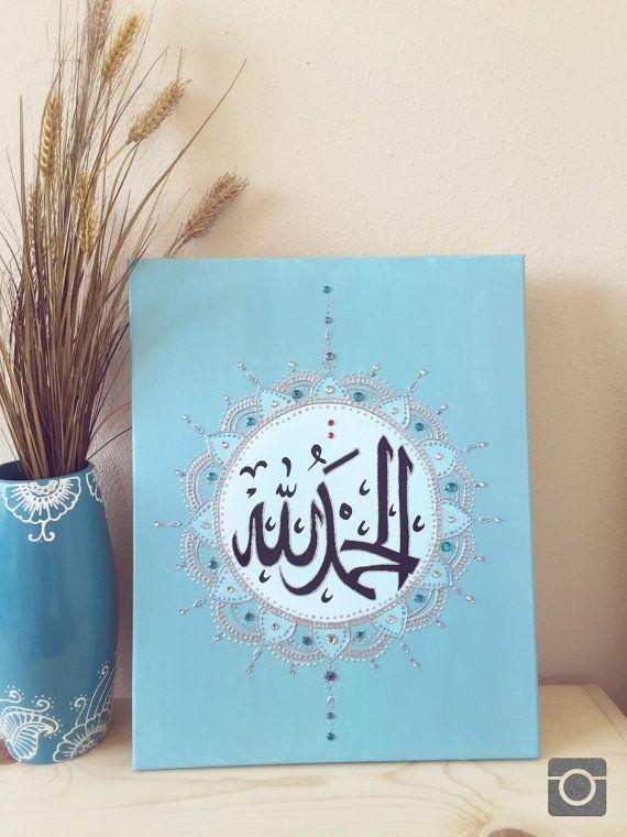 Islamische Kalligraphie 16 x 20 Inchces islamischen von Myveilarts