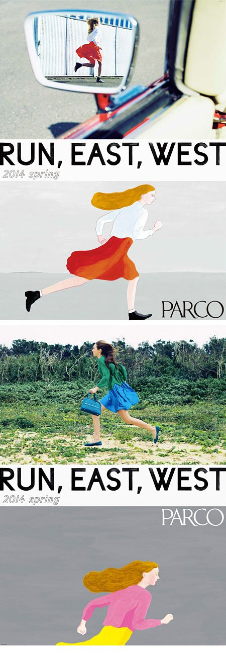 Parco Run, East, West Like and Repin. Thx Noelito Flow. http://www.instagram.com/noelitoflow