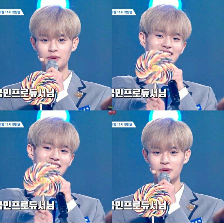 PRODUCE 101 season 2  - Lee Daehwi by brandnew music