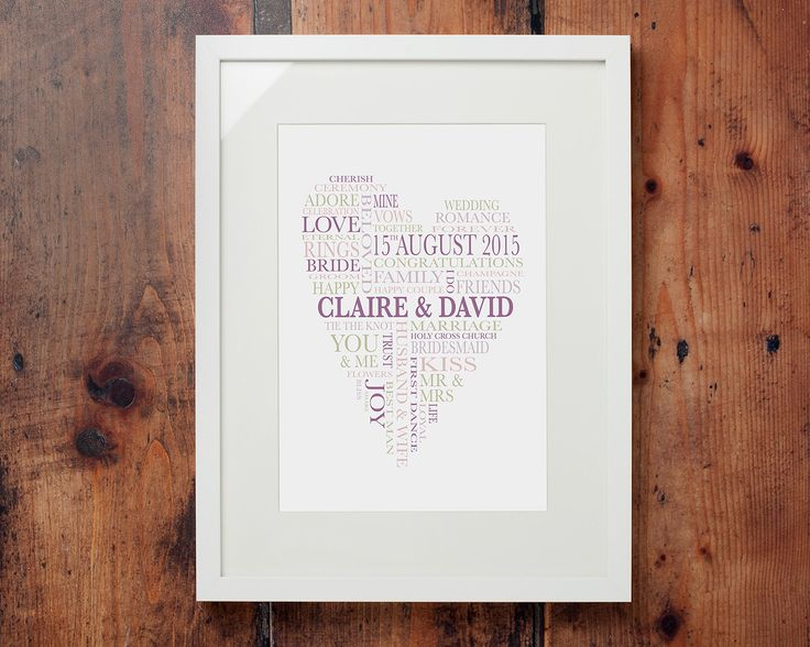 Personalised Marriage - Framed Print by wallaceimagery on Etsy https://www.etsy.com/uk/listing/235511132/personalised-marriage-framed-print