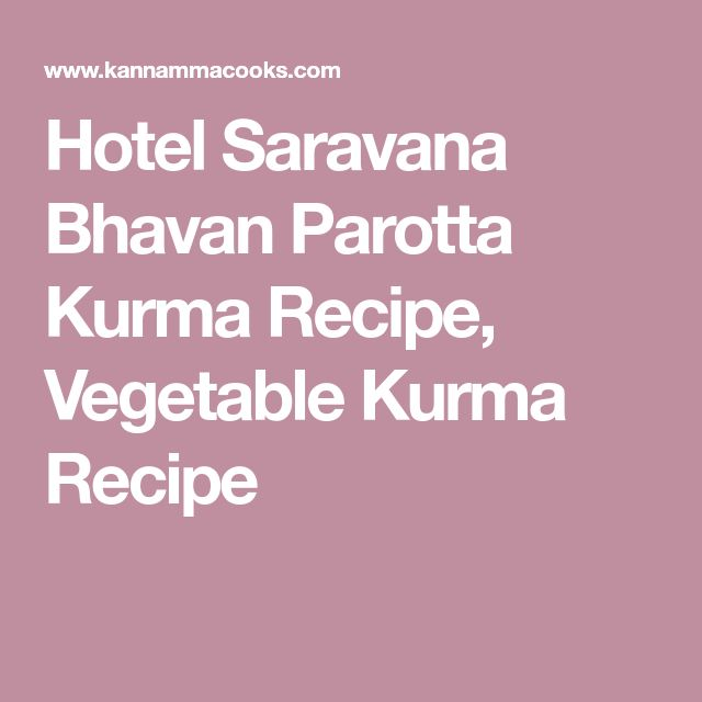 Hotel Saravana Bhavan Parotta Kurma Recipe, Vegetable Kurma Recipe
